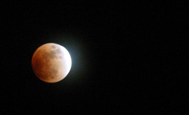 eclipse2008cropped.jpg